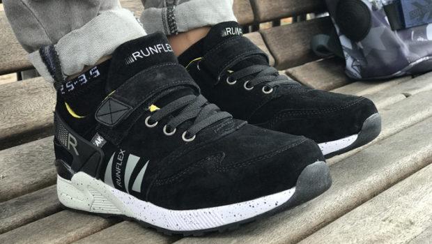 shoesme sneakers, stoere jongens sneakers, zwarte sneakers, goede kindersneakers, kinderschoenen